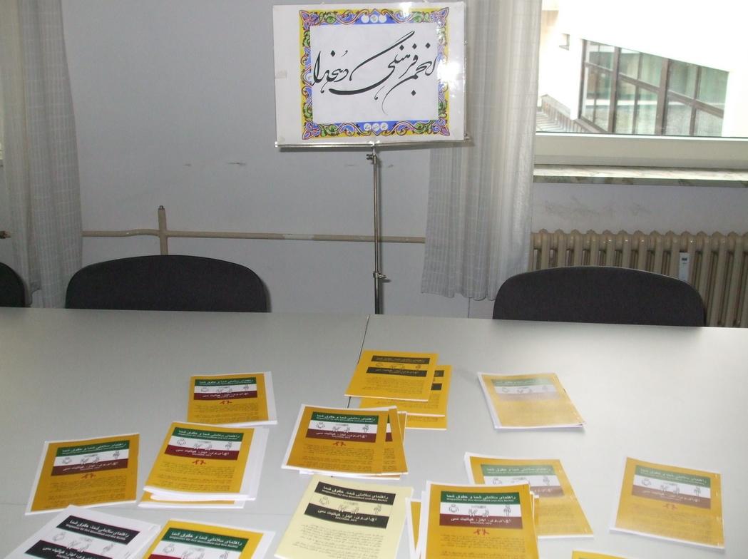 2012-09-13-Kulturverein-Dehkhoda-04