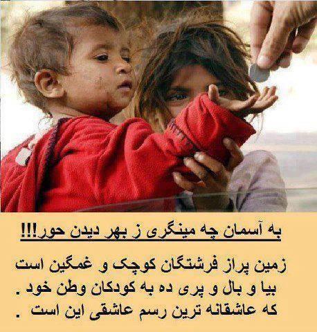 poor_indian_children